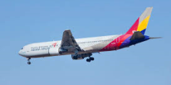 Asiana Airlines Planes